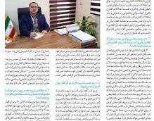 بهترین کلینیک گفتاردرمانی در درمان  تخصصی کامل و بدون بازگشت لکنت 09121623463 | ونک میدان شیخ بهایی فرعی انصاری آزاد